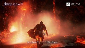 Deep Down E3 trailer showcases combat, hostile creatures