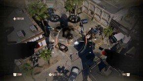 Call of Duty Advanced Warfare Multiplayer Announce Trailer, Screenshots