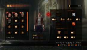 Resident Evil Revelations 2 Raid mode is all about co-op, loot and shoot  (2)